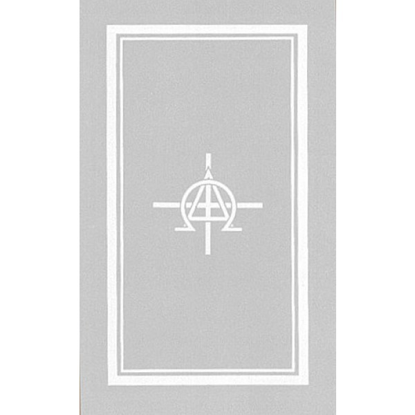 Purificatorium - Kreuz mit Alpha und Omega