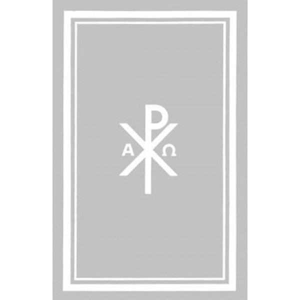 Purificatorium - XP mit A und O